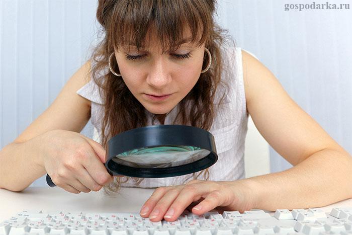 8 полезных продуктов для улучшения зрения