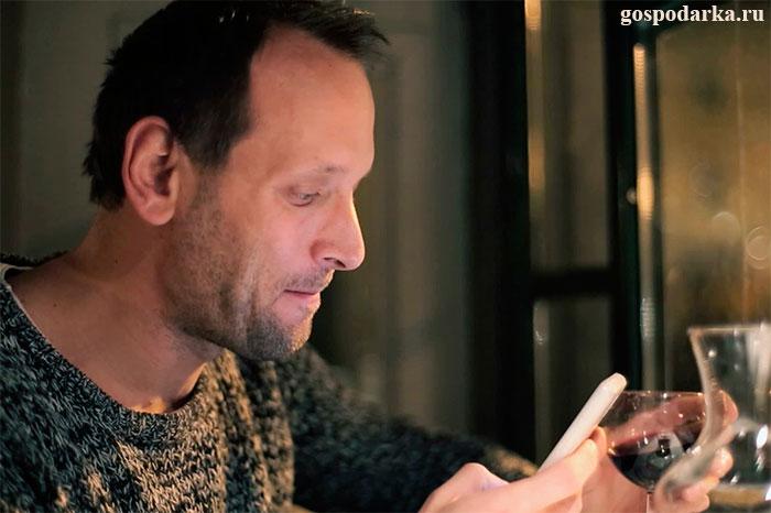 Как правильно трактовать мужские СМСки?