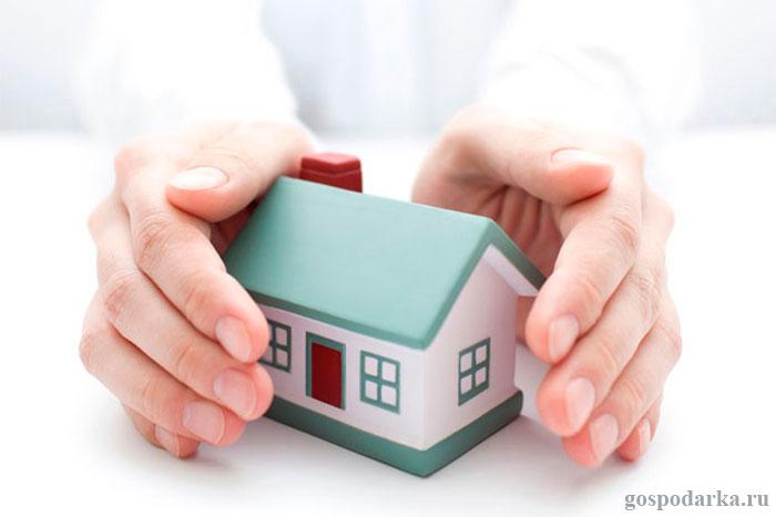 Как обезопасить квартиру во время отъезда?