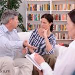 4 повода обратиться к семейному психологу