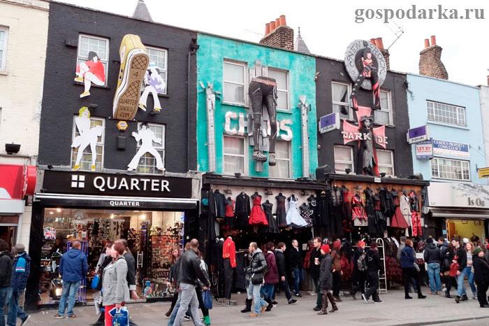 лондонская-распродажа