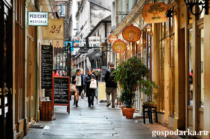 парижский-шоппинг