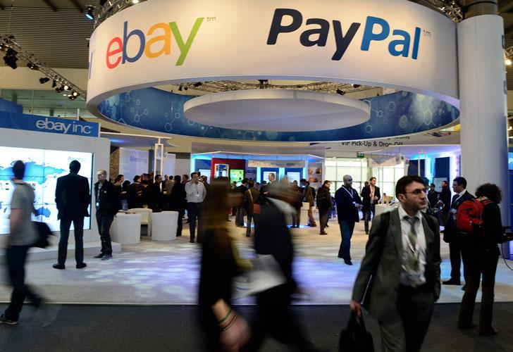 торговая-площадка-и-платежная-система