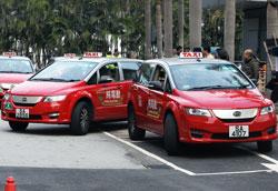 Как заказать такси в Пекине?